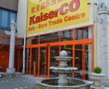 KaiserCO in Düsseldorf
